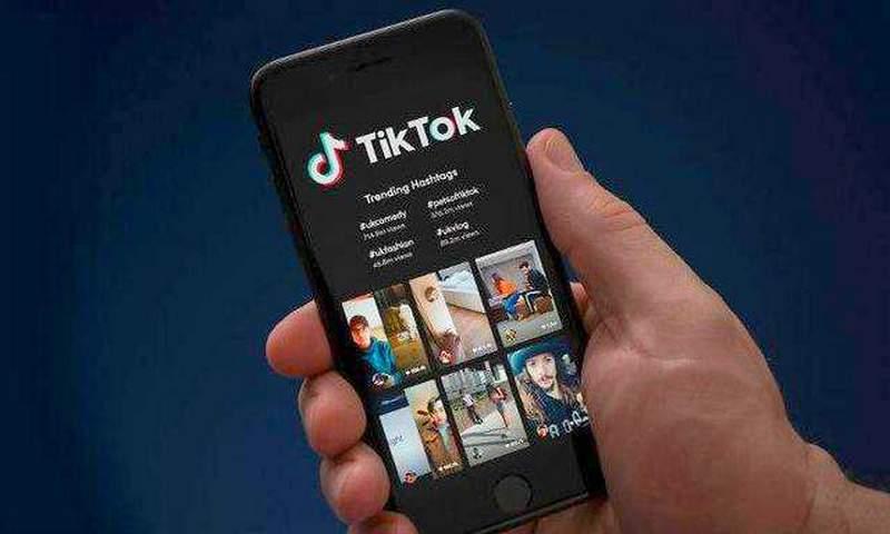 TikTok Capai 1 Miliar Pengguna Aktif Bulanan (gizmochina.com)